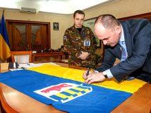 Прапор Закарпаття долучився до  проекту «Велика українська хода»