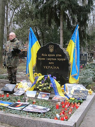 У Празі відкрили пам'ятну дошку Героям Майдану