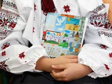 Дитячу книгу для учасників АТО презентували в місті над Ужем
