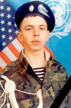 Ідентифікували бійця із Фанчикова серед загиблих на Донбасі