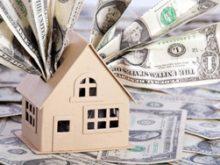 Платити податок на нерухомість цього року не доведеться