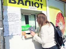НБУ запропонували спростити операції з обміну валют