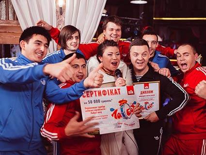 Ужгородська «ватага» стала  найкращим лабухом України!