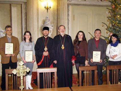 Відбулося вручення  премії ім. Й.Терелі