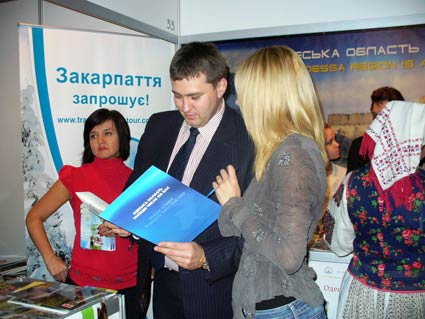 Ми стали бажаними гостями на Міжнародному форумі індустрії туризму і гостинності