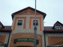 В Ужгороді встановили вже п'ятий ліхтар-вказівник