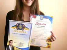 На Всеукраїнській мовній олімпіаді  ужгородцям дісталася «бронза»