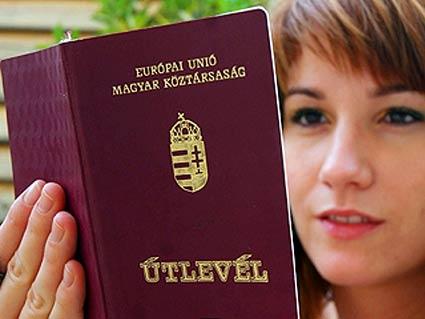 94 тисячі закарпатців  мають на руках паспорти Угорщини