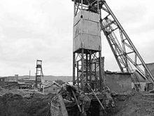 Уряд вирішив закрити  Солотвинський солерудник