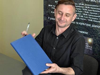 Сергій Жадан презентував в Ужгороді «Життя Марії»
