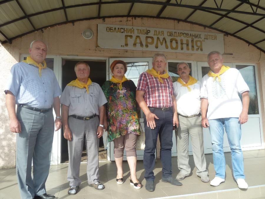 Відбулося засідання обласної оздоровчої комісії профспілок