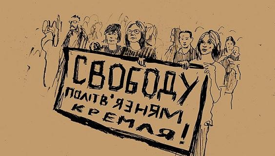 в'ячеслав бігун  ПРИПИНИВ ГОЛОДУВАТИ, а бранці Кремля поки в тюрмах