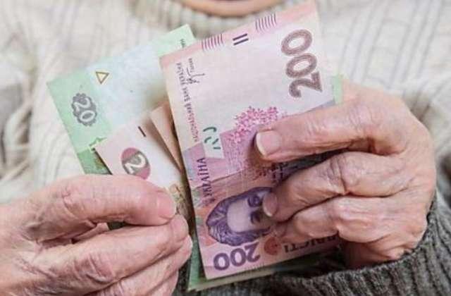На Закарпатті до кінця тижня пенсії виплатять у повному обсязі