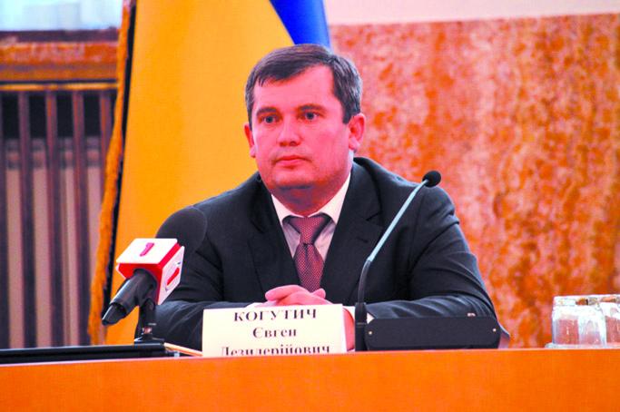 Юстицію області очолив Євген Когутич