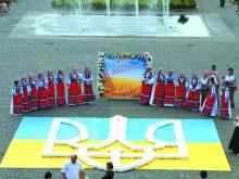 Квіткова карта України, Тризуб і стометровий прапор: Як відзначатимемо День незалежності