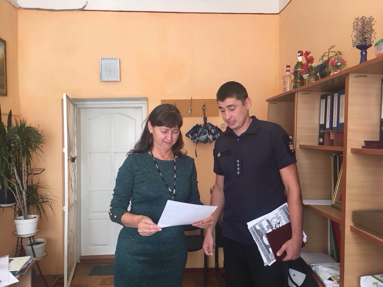 Ужгородські рятувальники запобігали пожежам у житловому секторі села Червоне