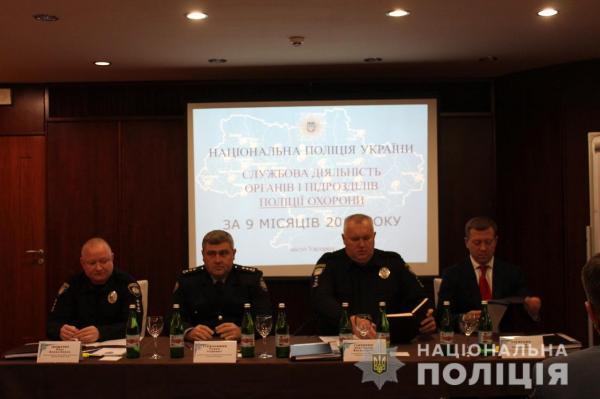 Закарпатські поліцейські охорони підбили підсумки своєї цьогорічної діяльності