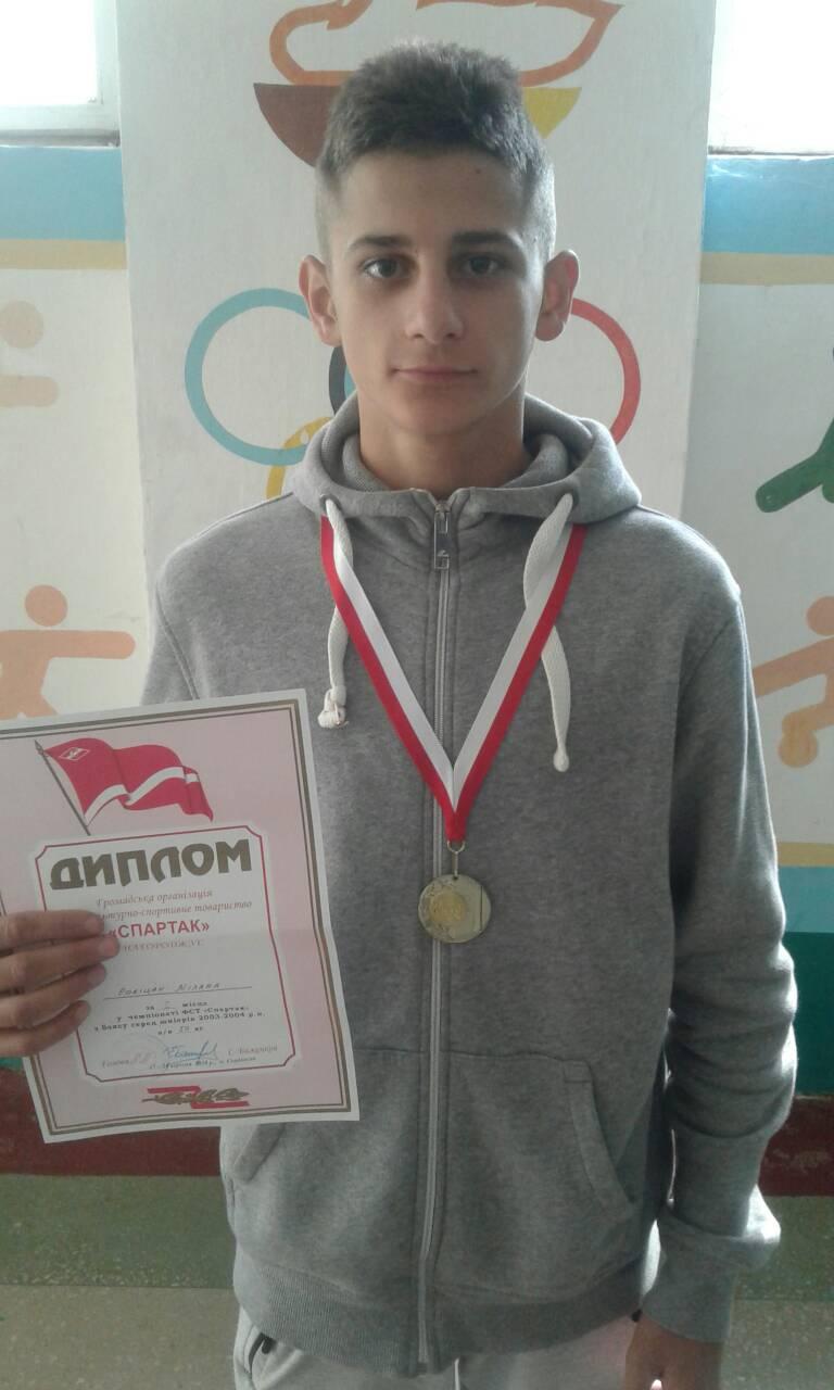 Чемпіонами «Спартака» стали хлопці з Мукачівського професійного аграрного ліцею