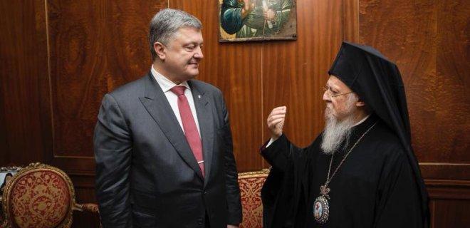 В Константинопольському патріархаті порівняли Порошенка з правителями Київської Русі