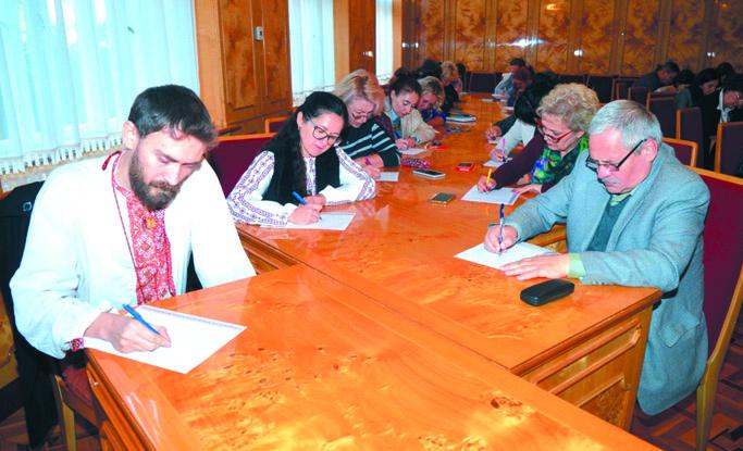 Диктант національної єдності писали краяни з усією Україною