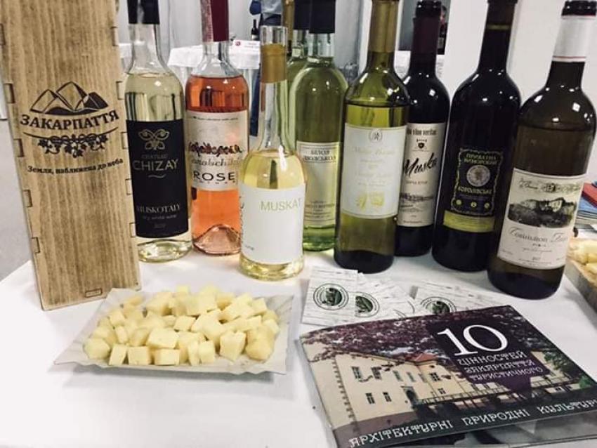 Закарпатських виробників відзначили на національному виноробному форумі
