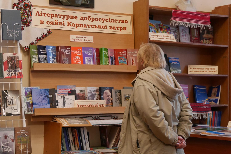 «Карпатська ватра» зібрала в Ужгороді письменників з України та країн-сусідок