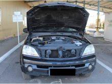 Прикордонники припинили незаконне переміщення авта через рубіж