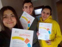 трьох школярів до всеукраїнської перемоги  привело ПОДРУЖЖЯ педагогів із виноградівщини