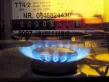 Що за коефіцієнт з'явився у квитанціях за газ?