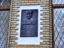 Меморіальну дошку Александру Дубчеку відкрили в Ужгороді