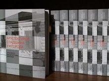 «Архітектурна спадщина Ужгорода» – 354 сторінки романтичних і сумних світлин