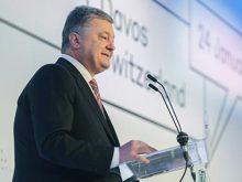 Світові лідери в Давосі висловили свою підтримку Україні
