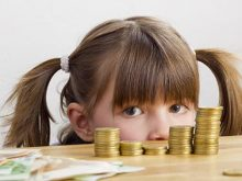Платникам аліментів:  з 1 січня мінімальні виплати  зросли