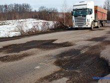 Уряд виділив Закарпаттю додаткове фінансування на ремонт доріг державного значення