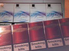 Закарпатські митники виявили 15 тисяч пачок цигарок без акцизних марок