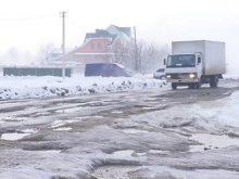 Для ремонту доріг державного значення на Закарпатті Москаль просить Кабмін виділити кошти з резервного фонду