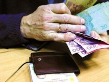 Хто отримає 2410 гривень одноразової допомоги до пенсії?