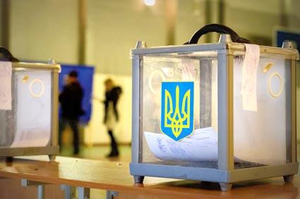 За порушення на виборах – кримінальна відповідальність