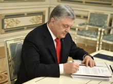 Президент Петро Порошенко затвердив дорожню карту щодо вступу України до НАТО