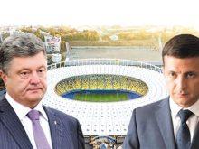 Вибори Президента: у другий тур вийшли Зеленський і Порошенко. День голосування обійшовся без ексцесів