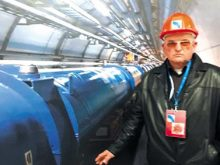 Що людина відчуває, побувавши на місці відкриття бозона Хіггса?