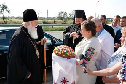 Закарпаття відвідав патріарх Філарет