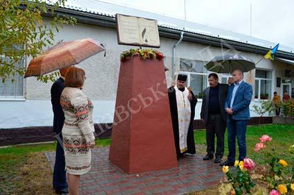 Книга-пам'ятник з'явилася у школі в Сільці