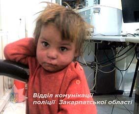 Знайшли дитину… біля смітників