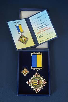 Москаль запровадив нову відзнаку ОДА – «За заслуги перед Закарпаттям»
