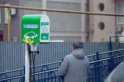 Відтепер ужгородці зможуть підзаряджати свої електромобілі на автоелектростанції