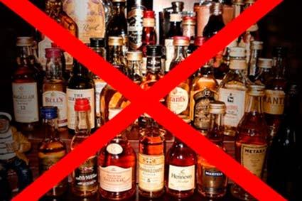 Придбати алкогольні напої вночі у Хусті вже неможливо