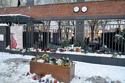 Співчуття угорському народу у зв'язку з трагедією в Італії висловили керівники області