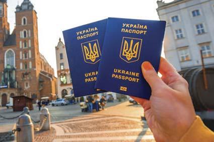 Безвіз для українців може запрацювати вже у червні