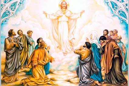 Вознесіння Господнє відзначаємо 25 травня